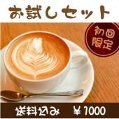 bl000_icon
